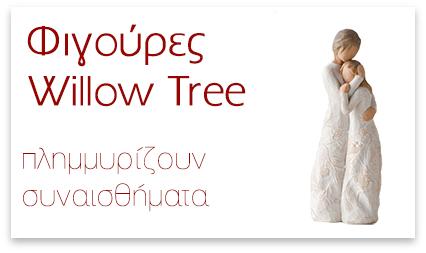 Φιγούρες Willow Tree