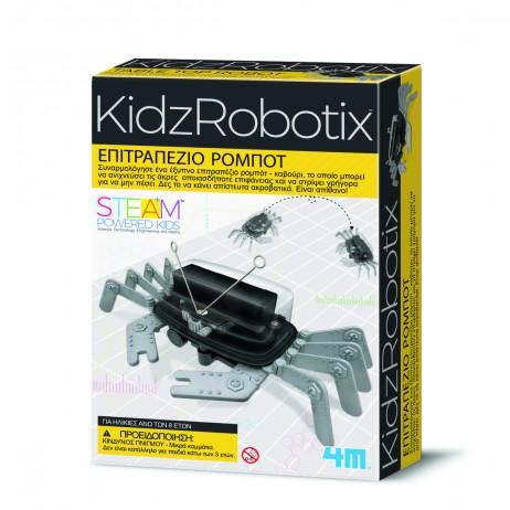 """Κατασκευή """"επιτραπέζιο ρομπότ"""" 4M0338 4M 0338"""